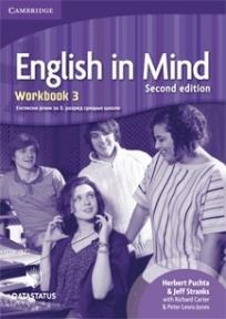 English in Mind 3, engleski jezik za 3. razred srednje škole, radna sveska