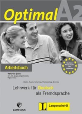 Optimal A2, nemački jezik za 1. i 2. razred srednje škole, radna sveska