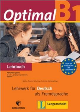Optimal B1, nemački jezik za 3. i 4. razred srednje škole, udžbenik