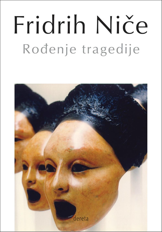 Rođenje tragedije