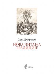 Nova čitanja tradicije