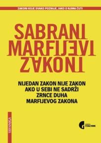 Sabrani Marfijevi zakoni