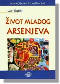 Život mladog Arsenjeva