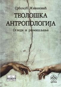 Teološka antropologija