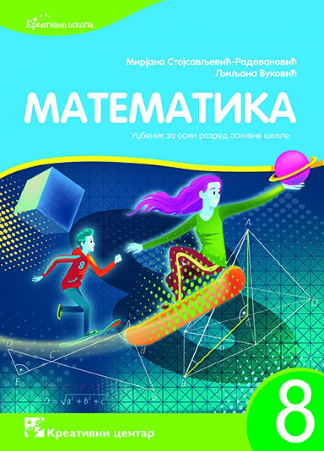 Matematika - udžbenik za osmi razred osnovne škole