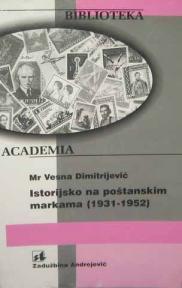 Istorijsko na poštanskim markama (1931 -1952)