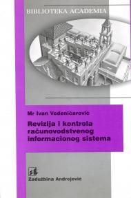 Revizija i kontrola računovodstvenog informacionog sistema