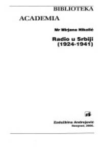 Radio u Srbiji (1924-1941)