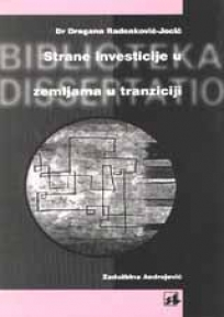 Strane investicije u zemljama u tranziciji