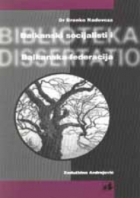 Balkanski socijalisti i balkanska federacija