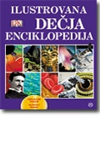 Ilustrovana dečja enciklopedija, velika
