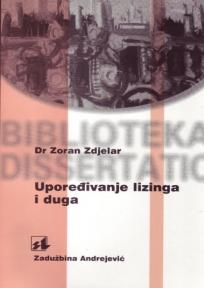 Upoređivanje lizinga i duga