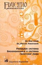 Relacije sistema bioelemenata i sistema genetskog koda