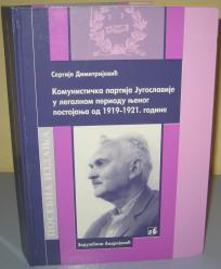 Komunistička partija Jugoslavije u legalnom periodu njenog postojanja 1919-1921. godine