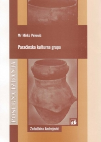Paraćinska kulturna grupa