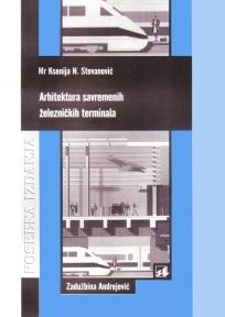 Renesansa železničkih terminala