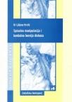 Spinalna manipulacija i lumbalna hernija diskusa