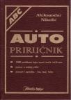 ABC Auto Priručnik