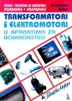 Transformatori i elektromotori u aparatima za domaćinstvo