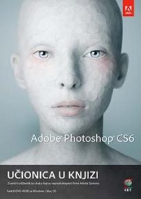 Adobe Photoshop CS6: Učionica u knjizi + DVD