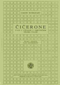 Čičerone: Uvod u uživanje u umetničkim delima Italije
