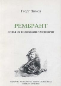 Rembrant - Ogled iz filozofije umetnosti