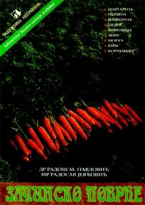 Začinsko povrće