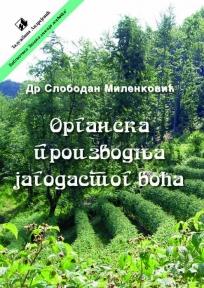 Organska proizvodnja jagodastog voća