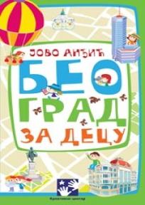 Beograd za decu