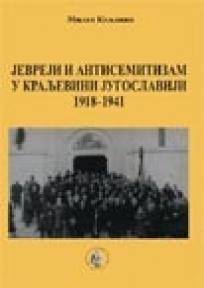Jevreji i antisemitizam u Kraljevini Jugoslaviji 1918-1941
