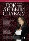 Dok anđeli spavaju - knjiga 4
