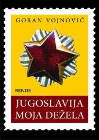 Jugoslavija moja dežela