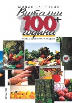 Vitalni 100 godina