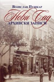 Novi Sad: Arhivski zapisi