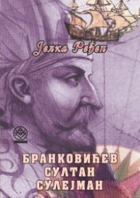 Brankovićev sultan Sulejman
