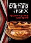 Praistorijska baština Srbije – trajanje i uticaj kroz vreme