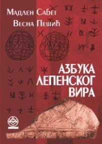 Azbuka Lepenskog Vira