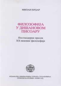 Filozofija u Dišanovom pisoaru