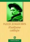 Izabrane satire - Domanović
