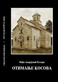 Otimanje Kosova