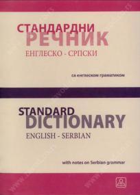 Standardni englesko-srpski rečnik