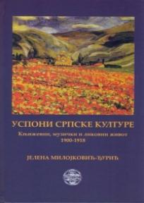 Usponi srpske kulture (Književni, muzički i likovni život 1900-1918)