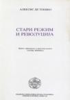 Stari režim i revolucija
