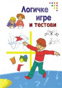 Logičke igre i testovi za decu
