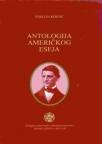 Antologija američkog eseja