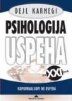 Psihologija uspeha za XXI vek - Komunikacijom do uspeha