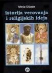 Istorija verovanja i religijskih ideja
