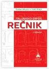 Italijansko-srpski rečnik