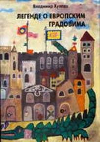 Legende o evropskim gradovima