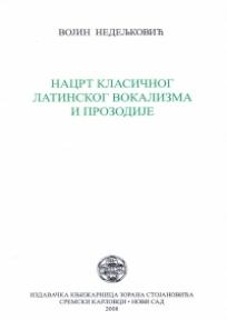 Nacrt klasičnog latinskog vokalizma i prozodije